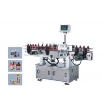 Wholesale Automatic Adhesive Sleeve Labeling Machine For Full Circle Labeling / Half Circle Labeling from china suppliers