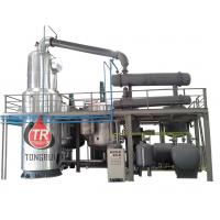 Wholesale Industry Synthetic Mineral Oil Refinery Plant For Recycling Black Engine Oil into Golden Base Oil from china suppliers