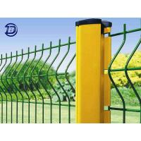 China Welded Mesh Fence for sale