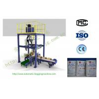 Wholesale DCS-25V Valve Bag Filler 25 Kg Automatic Weighing Scale and Bagging Machine from china suppliers