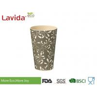 Wholesale Gray Large Volume Bamboo Fiber Cup Vintage Flower Style Disposable Food Grade from china suppliers