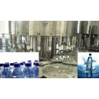 Wholesale CGF 24-24-8 3-in-1 Water Filling Machine from china suppliers