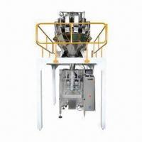 China Vertical Form Fill Seal Machine with Center Seal Pouch, 75 Pouches/min and 10 to 14 Heads Weigher on sale