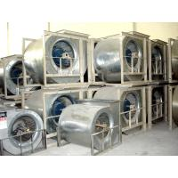 Wholesale Lower Noise Centrifugal Fan With Motor Of Spray Booth Parts from china suppliers
