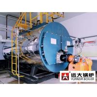Horizontal Natural Gas Steam Boiler 4Thr For Pasteurized Milk for sale