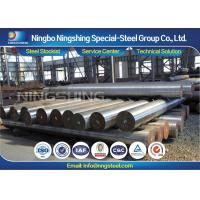 Wholesale JIS SKD61 Hot Work Tool Steel from china suppliers