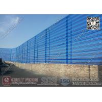 Wholesale 7.5M High X 4.5m Width Steel Wind Breaker Fencing Wall (China Wind Fence Supplier) from china suppliers