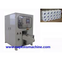 Wholesale Professional Industrial Paper Cutter Machine With High Speed from china suppliers