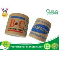 Wholesale Antistatic 50mm 60mm Water Active Kraft Paper Tape With Reinforce Fiberglass from china suppliers