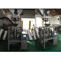 Quality Automatic Fertilizer Packaging Machine , Vertical Granule Packaging Machine for sale