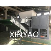 Buy cheap Solid Rotor Removable Hopper Shredder For Plastic , Single Shaft Industrial Plastic Shredder from wholesalers