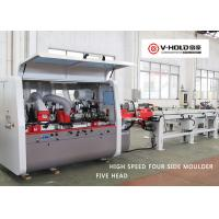 Wholesale Woodworking 5 Head Moulder Machine Automatic Feeding System Shock Resistance from china suppliers