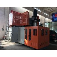 Wholesale High speed HDPE,PP,PVC,PET plastic bottle 0.5-5 L blow Molding machine from China from china suppliers
