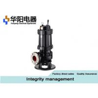 Wholesale WQ Series Sewage Water Pump 220V For Municipal Engineering , 0.37-7.5KW from china suppliers