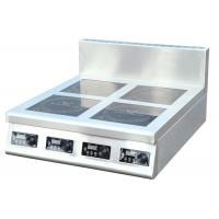 Wholesale 14kw 4 Range Hob Commercial Induction Cooking Range Save 50% Cost from china suppliers