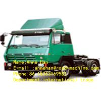 Wholesale SINOTRUK STEYR Prime Mover Truck 4X2 290HP TRACTOR TRUCK EUROII LHD OR RHD from china suppliers