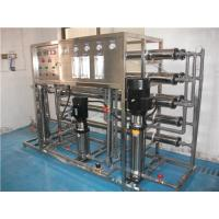 Wholesale Chemical Industrial Water Purification Systems With Delixi Electronic Component from china suppliers