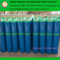 High purity 99.999% argon gas in Nigeria, Africa for sale