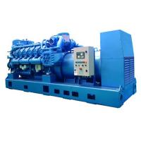 Wholesale High Speed Bedouin 600 KW Marine Diesel Generator With Woodward Electricity Governor from china suppliers