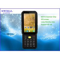 Wholesale OEM ODM Military Spec Scanner Rugged Nfc Dual Sim 4g Android 5.1 Phone With LTE WCDMA from china suppliers