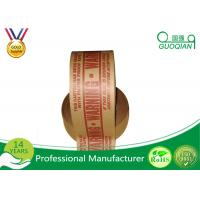 """Wholesale Acrylic Adhesive Printed Kraft Packaging Tape 3"""" X 450' For Carton Sealing from china suppliers"""