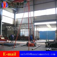 Quality CHINA SH30-2A 30M Engineering Exploration Drilling Rig Manufacturer for sale