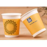 Wholesale Soft Drink Single Wall Paper Cups With Lids Insulated Paper Coffee Cups from china suppliers