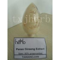 Wholesale Ginseng Extract from china suppliers