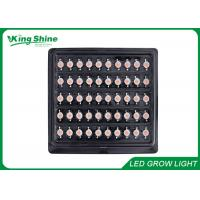 Full Spectrum High Power LED Chip For Indoor Plants 380nm - 840nm for sale