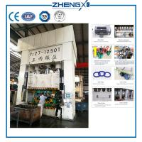Wholesale 1250 Ton H Frame Hydraulic Press Sheet Metal Stamping Press Performance Servo System from china suppliers