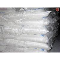 Quality Rutile titanium dioxide R6237 , Cas No 13463-67-7 general type for coating, for sale