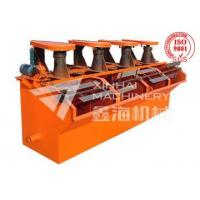 Buy cheap High Quality Flotation Machine with Stable Working from wholesalers