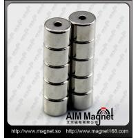 Buy cheap Neodymium round hole magnet 3mm from wholesalers