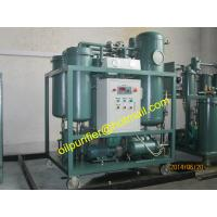 Buy cheap New Turbine Oil Purification Plant, Turbine Oil Regeneration Machine, breaking emusification Oil Dehydration System TY from wholesalers