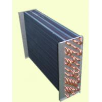 Buy cheap air cooled copper tube aluminum fins from wholesalers