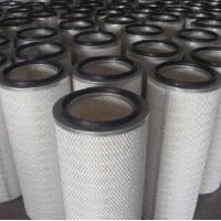 Wholesale Polyester Filter Cartridge from china suppliers