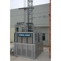 China High Performance Construction Hoist Elevator 200GD CE Standard For Building for sale