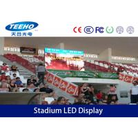 Wholesale P7.62 3-IN-1 Stadium LED Display Indoor , High Brightness 2000cd/ ㎡ from china suppliers