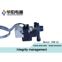 Wholesale Hood Pole HVAC Drain Pump PSB-12 Micro Precision Brushless Motor Low Power Consumption from china suppliers