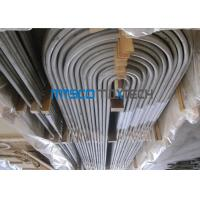 Wholesale TP309S / 310S 20*2mm Stainless Steel U Bend Heat Exchanger Tubing With Pickled Surface from china suppliers