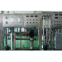 Buy cheap 3.0T Pharmeceutical Two Stage Reverse Osmosis Water Filter System 3000L from wholesalers