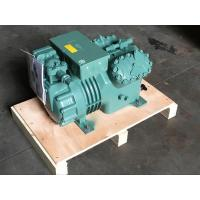 China Bitzer Air Cooled Condensing Units Semi Hermetic Series For Food Rapid Cooling on sale