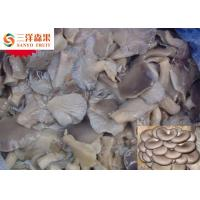 Wholesale Sanyo Canned Marinated Mushrooms / Grey Oyster Mushroom With Good Taste from china suppliers
