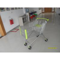 Buy cheap Q195 Low Carbon Steel 150L Supermarket Shopping Carts 1020x593x1005mm from wholesalers