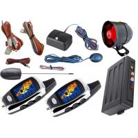 Wholesale Remote Central Locking Auto Car Alarm System With Engine Cut Off Feature from china suppliers