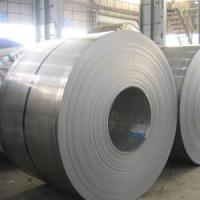 Wholesale ASTM A1008 DDS Cold Rolled Steel Coil shipbuilding 0.15-3.0mm thickness oiled 5000mt per month from china suppliers