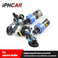 Wholesale IPHCAR H1 5500K Hid xenon Bulb Fast Start Hid Conversion Bulb Kit For Auto Hid Projector Lens from china suppliers