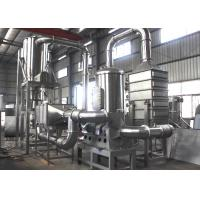 Wholesale Closed Loop Fluidized Bed Coating Equipment Explosion Proof With Solvent Recovery from china suppliers