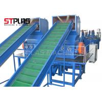 Wholesale PE Films Bags Plastic Washing Recycling Machine With ST-300/500/1000/1500/2000 from china suppliers
