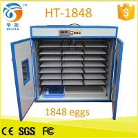 Wholesale Monthy top selling 1848 egg incubator poultry machine HT-1848 from china suppliers